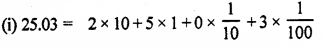 RBSE Solutions for Class 7 Maths Chapter 2 Fractions and Decimal Numbers Ex 2.4 Q3