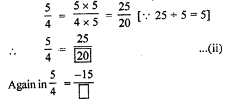 RBSE Solutions for Class 7 Maths Chapter 4 Rational Numbers Additional Questions L1a