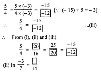 RBSE Solutions for Class 7 Maths Chapter 4 Rational Numbers Additional Questions L1b
