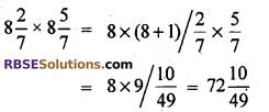 RBSE Solutions for Class 7 Maths Chapter 6 Vedic Mathematics Ex 6.5 - 10