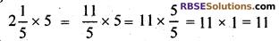 RBSE Solutions for Class 7 Maths Chapter 6 Vedic Mathematics Ex 6.5 - 12