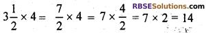 RBSE Solutions for Class 7 Maths Chapter 6 Vedic Mathematics Ex 6.5 - 13