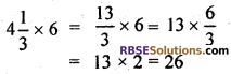 RBSE Solutions for Class 7 Maths Chapter 6 Vedic Mathematics Ex 6.5 - 14