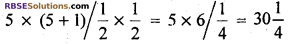 RBSE Solutions for Class 7 Maths Chapter 6 Vedic Mathematics Ex 6.5 - 4