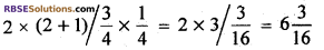 RBSE Solutions for Class 7 Maths Chapter 6 Vedic Mathematics Ex 6.5 - 6