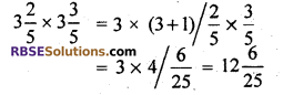 RBSE Solutions for Class 7 Maths Chapter 6 Vedic Mathematics Ex 6.5 - 8