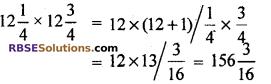 RBSE Solutions for Class 7 Maths Chapter 6 Vedic Mathematics Ex 6.5 - 9