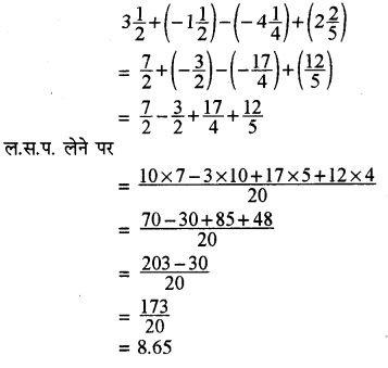 RBSE Solutions for Class 8 Maths Chapter 1 परिमेय संख्याएँ Additional Questions l10a
