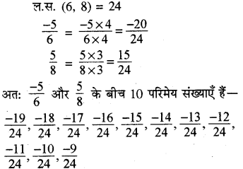 RBSE Solutions for Class 8 Maths Chapter 1 परिमेय संख्याएँ Additional Questions l4