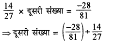 RBSE Solutions for Class 8 Maths Chapter 1 परिमेय संख्याएँ Additional Questions l5