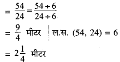 RBSE Solutions for Class 8 Maths Chapter 1 परिमेय संख्याएँ Additional Questions l6