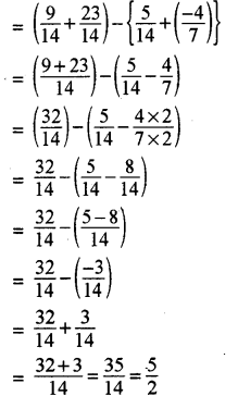 RBSE Solutions for Class 8 Maths Chapter 1 परिमेय संख्याएँ Additional Questions l9