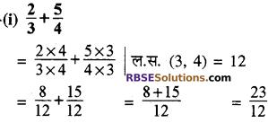 RBSE Solutions for Class 8 Maths Chapter 1 परिमेय संख्याएँ Ex 1.1 image 15