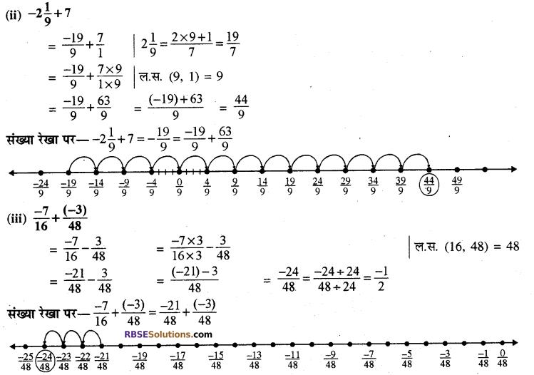 RBSE Solutions for Class 8 Maths Chapter 1 परिमेय संख्याएँ Ex 1.1 image 17