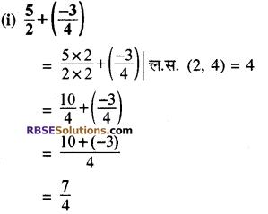 RBSE Solutions for Class 8 Maths Chapter 1 परिमेय संख्याएँ Ex 1.1 image 2