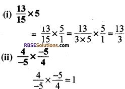 RBSE Solutions for Class 8 Maths Chapter 1 परिमेय संख्याएँ Ex 1.1 image 24