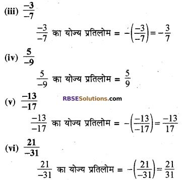RBSE Solutions for Class 8 Maths Chapter 1 परिमेय संख्याएँ Ex 1.1 image 38