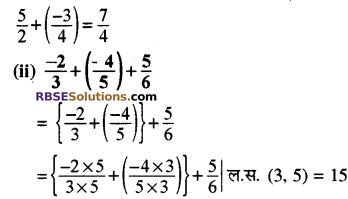 RBSE Solutions for Class 8 Maths Chapter 1 परिमेय संख्याएँ Ex 1.1 image 4