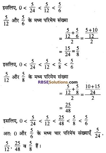 RBSE Solutions for Class 8 Maths Chapter 1 परिमेय संख्याएँ Ex 1.1 image 45