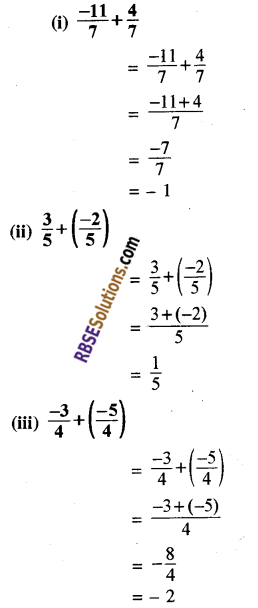 RBSE Solutions for Class 8 Maths Chapter 1 परिमेय संख्याएँ In Text Exercise image 2