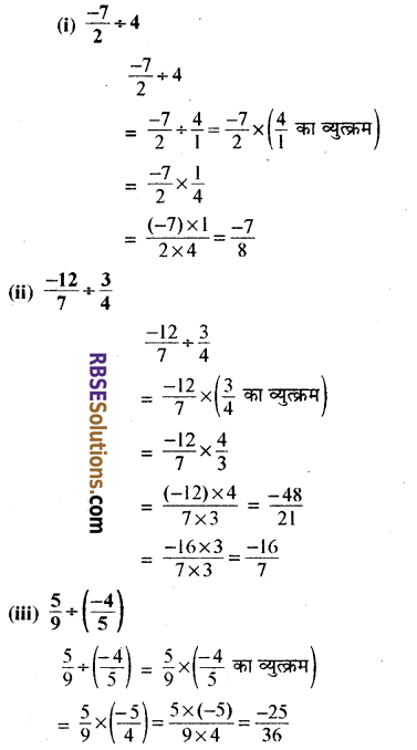 RBSE Solutions for Class 8 Maths Chapter 1 परिमेय संख्याएँ In Text Exercise image 28