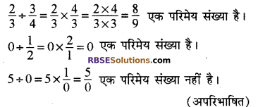 RBSE Solutions for Class 8 Maths Chapter 1 परिमेय संख्याएँ In Text Exercise image 39