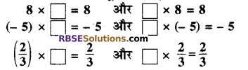 RBSE Solutions for Class 8 Maths Chapter 1 परिमेय संख्याएँ In Text Exercise image 56
