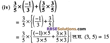 RBSE Solutions for Class 8 Maths Chapter 1 परिमेय संख्याएँ In Text Exercise image 67