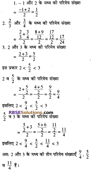 RBSE Solutions for Class 8 Maths Chapter 1 परिमेय संख्याएँ In Text Exercise image 68