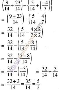 RBSE Solutions for Class 8 Maths Chapter 1 Rational Numbers Additional Questions 13