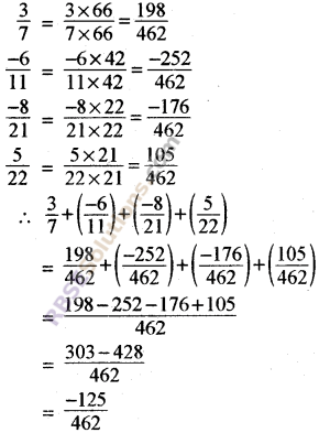 RBSE Solutions for Class 8 Maths Chapter 1 Rational Numbers Additional Questions 9