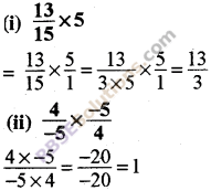 RBSE Solutions for Class 8 Maths Chapter 1 Rational Numbers Ex 1.1 17
