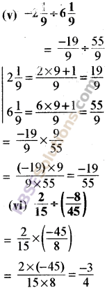 RBSE Solutions for Class 8 Maths Chapter 1 Rational Numbers Ex 1.1 22