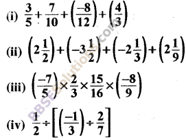 RBSE Solutions for Class 8 Maths Chapter 1 Rational Numbers Ex 1.1 23