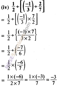 RBSE Solutions for Class 8 Maths Chapter 1 Rational Numbers Ex 1.1 26
