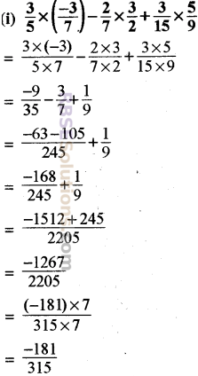 RBSE Solutions for Class 8 Maths Chapter 1 Rational Numbers Ex 1.1 28
