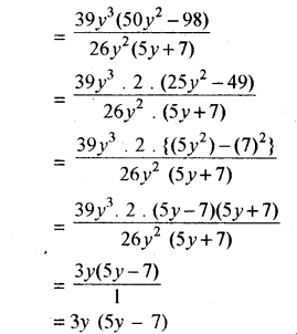 RBSE Solutions for Class 8 Maths Chapter 10 गुणनखण्ड Additional Questions Q6