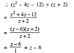 RBSE Solutions for Class 8 Maths Chapter 10 गुणनखण्ड Additional Questions Q6b