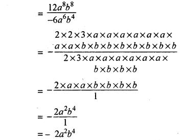 RBSE Solutions for Class 8 Maths Chapter 10 गुणनखण्ड Ex 10. 3 Q1D
