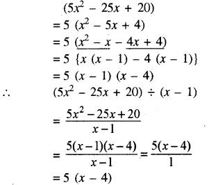 RBSE Solutions for Class 8 Maths Chapter 10 गुणनखण्ड Ex 10. 3 Q4a