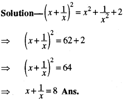 RBSE Solutions for Class 8 Maths Chapter 10 Factorization Additional Questions img-1