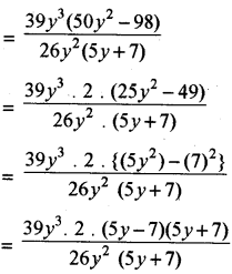 RBSE Solutions for Class 8 Maths Chapter 10 Factorization Additional Questions img-2