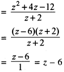 RBSE Solutions for Class 8 Maths Chapter 10 Factorization Additional Questions img-5