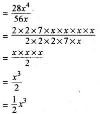 RBSE Solutions for Class 8 Maths Chapter 10 Factorization Ex 10.3 img-1
