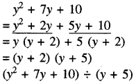 RBSE Solutions for Class 8 Maths Chapter 10 Factorization Ex 10.3 img-14