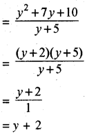 RBSE Solutions for Class 8 Maths Chapter 10 Factorization Ex 10.3 img-15