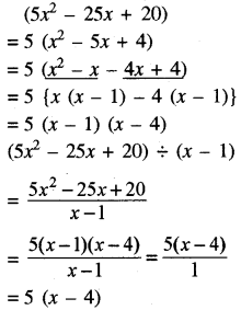 RBSE Solutions for Class 8 Maths Chapter 10 Factorization Ex 10.3 img-16