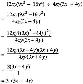 RBSE Solutions for Class 8 Maths Chapter 10 Factorization Ex 10.3 img-17