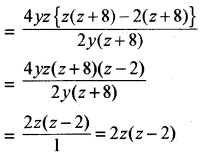 RBSE Solutions for Class 8 Maths Chapter 10 Factorization Ex 10.3 img-19