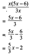 RBSE Solutions for Class 8 Maths Chapter 10 Factorization Ex 10.3 img-6